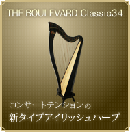 THE BOULEVARD Classic34