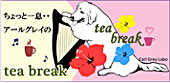 tea-break